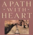 path-with-heart